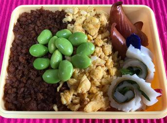 鶏そぼろ&炒り卵&枝豆の3色弁当