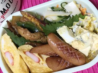 鶏のサムジャン焼き弁当